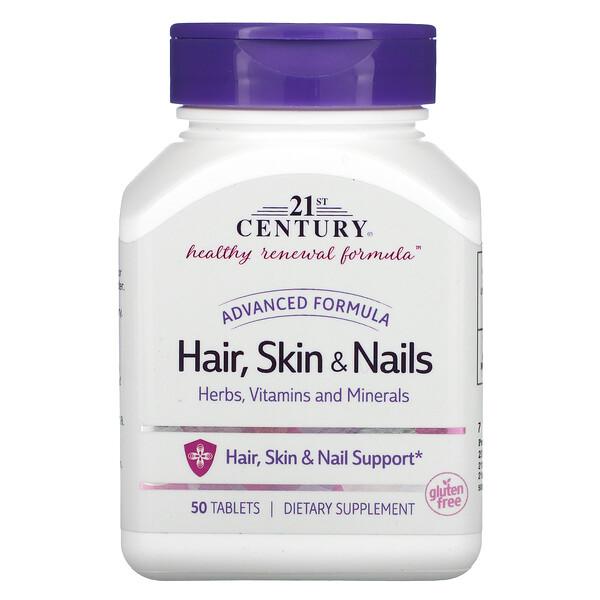 Волосы, кожа и ногти, усовершенствованная формула, 50 таблеток