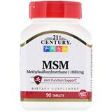 MSM — какие лучше купить: отзывы