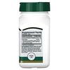 21st Century, Экстракт чеснока, стандартизированный 60 таблеток