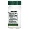 21st Century, стандартизированный экстракт изофлавонов сои, 60вегетарианских капсул
