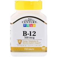 Витамин B-12, 500 мкг, 110 таблеток - фото