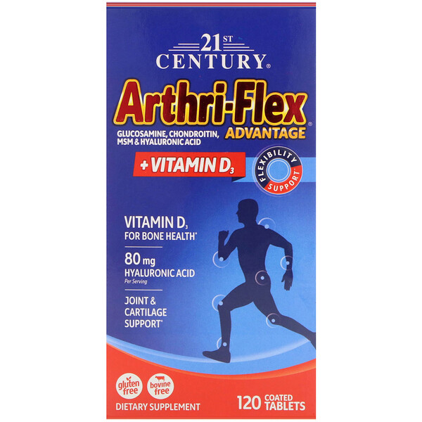 Arthri-Flex Advantage, + ויטמין D3, 120 טבליות מצופות