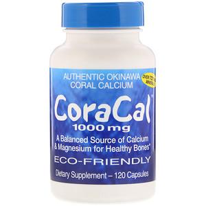 21 Сенчури, CoraCal, 1,000 mg, 120 Capsules отзывы