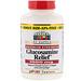 Glucosamine Relief, максимальная добавка, 1000 мг, 240 таблеток - изображение