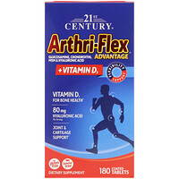 Arthri-Flex Advantage, + витамин D3, 180 таблетки, покрытые оболочкой - фото
