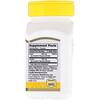 21st Century, Niacin, Inositol Hexanicotinate, 500 mg, 110 Capsules
