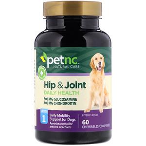 petnc NATURAL CARE, Hip & Joint, Level 1, Liver Flavor, 60 Chewables отзывы покупателей