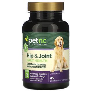 petnc NATURAL CARE, Hip & Joint, Level 3, Liver Flavor, 45 Chewables