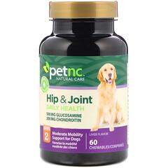 petnc NATURAL CARE, Pet Natural Care، الأوراك والمفاصل، المستوى 2، نكهة الكبد، 60 قرص مضغ