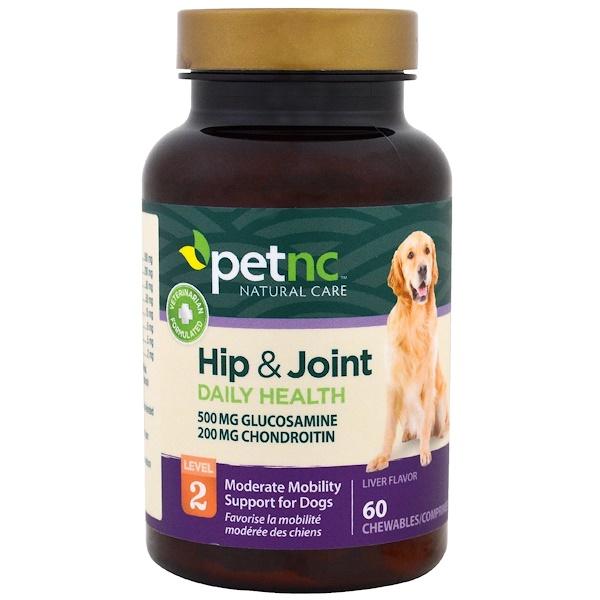 21st Century, 寵物天然保健,臀部與關節,2 段,肝味,60 粒咀嚼片