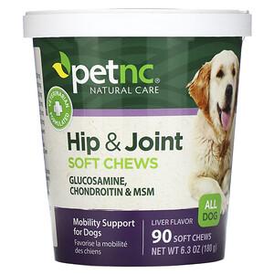 petnc NATURAL CARE, Hip & Joint, All Dog, Liver, 90 Soft Chews отзывы покупателей