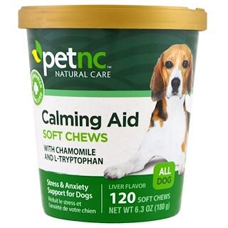 21st Century, Pet Natural Care, мягкий, жевательный, успокаивающий препарат, со вкусом печенки, для всех собак, 120 мягких жевательных таблеток