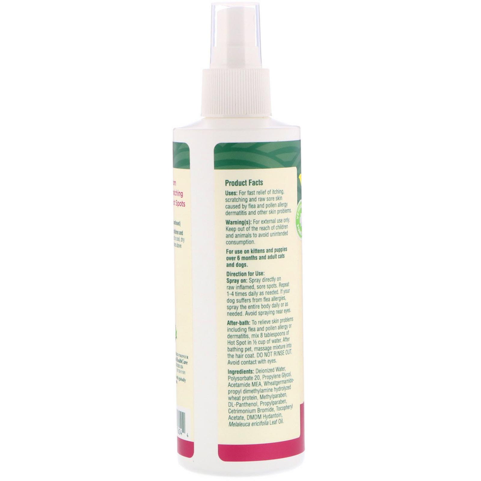 petnc NATURAL CARE, Hot Spot Spray, All Pet, 8 fl oz (237 ml