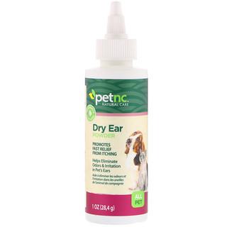 petnc NATURAL CARE, Pet Natural Care, Dry Ear Powder, All Pet, 1 oz (28.4 g)