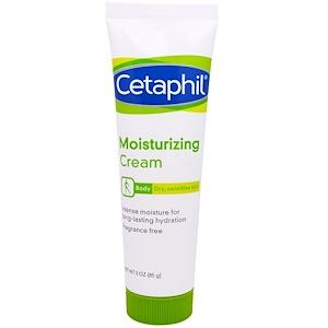 Сетафил, Moisturizing Cream, 3 oz (85 g) отзывы покупателей