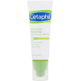 Cetaphil, Daily Facial Moisturizer, SPF 50+, 1.7 fl oz (50 ml)