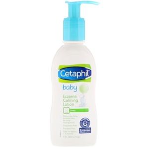 Сетафил, Baby, Eczema Calming Lotion, 5 fl oz (147 ml) отзывы