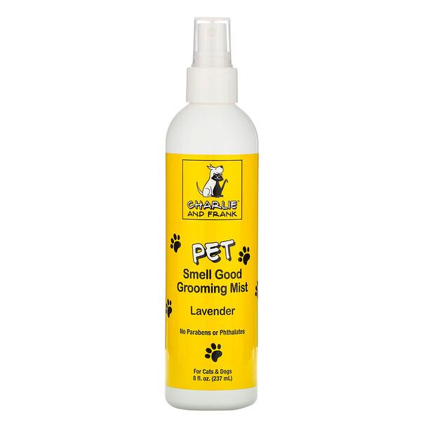 寵物除味美容噴霧,薰草,8 液量盎司(237 毫升)