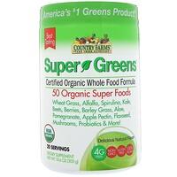 Super Greens, сертифицированная органическая формула из цельных продуктов, яркий натуральный вкус, 10,6 унц. (300 г) - фото