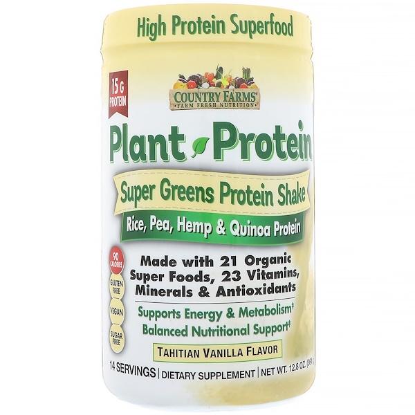 Country Farms, 植物蛋白,超級綠色蛋白奶昔,塔希提香草味,12、8 盎司(364 克)