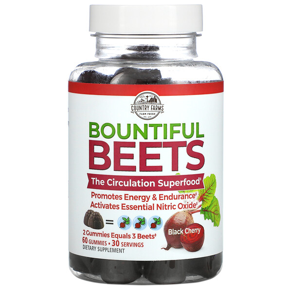 Bountiful Beets Gummies, Black Cherry, 60 Gummies