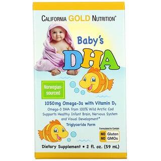 California Gold Nutrition, حمض دوكوزاهيكسنويك للرضع، أحماض أوميجا 3 مع فيتامين د3، 1050 ملجم، 2 أونصة سائلة (59 مل)
