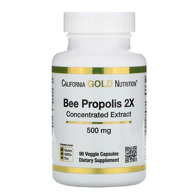 Купить Пчелиный прополис 2X, концентрированный экстракт, 500 мг, 90 растительных капсул