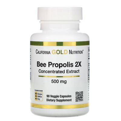 Фото - пчелиный прополис 2X, концентрированный экстракт, 500 мг, 90 растительных капсул realcaps прополис 500 мг 30 капс