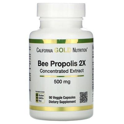 California Gold Nutrition Прополис 2X, концентрированный экстракт, 500 мг, 90 растительных капсул