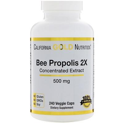 Прополис 2X, концентрированный экстракт, 500 мг, 240 растительных капсул