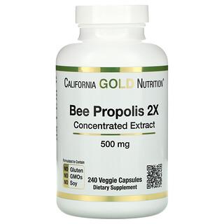 California Gold Nutrition, 蜂胶 2X,浓缩提取物,500 毫克,240 粒素食胶囊