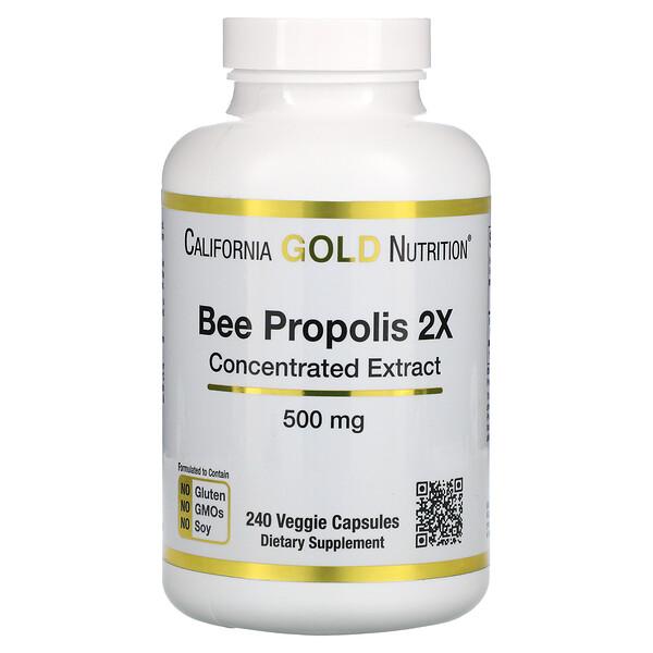 꿀벌 프로폴리스 2X, 농축 추출물, 500mg, 베지 캡슐 240정