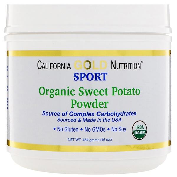 California Gold Nutrition, Organic Sweet Potato Powder, Complex Carbs, Gluten Free, 16 oz (454 g) (Discontinued Item)