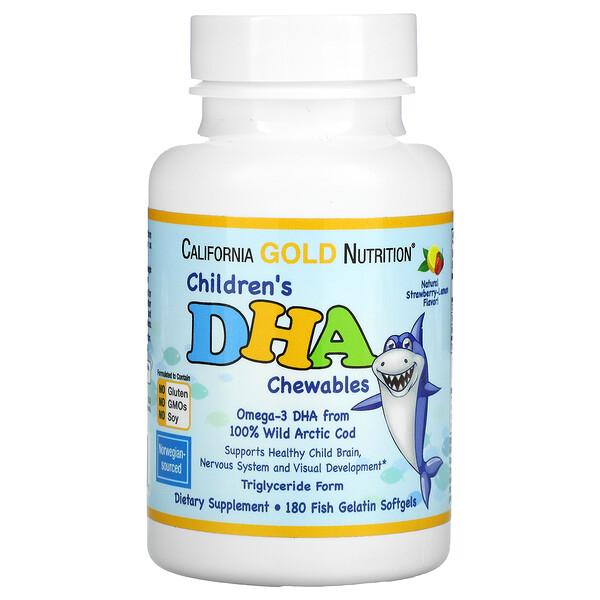 Cápsulas blandas masticables de DHA para niños, Bacalao silvestre del Ártico, Sabor a fresa y limón, 180cápsulas blandas de gelatina de pescado