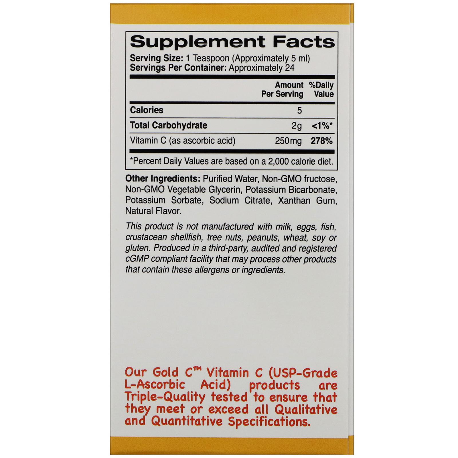 e1bc88d0b0e California Gold Nutrition, Children's Liquid Gold Vitamin C, USP ...