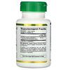 California Gold Nutrition, مستخلص الحبق الترنجاني، جودة أوروبية، 500 ملجم، 60 كبسولة نباتية