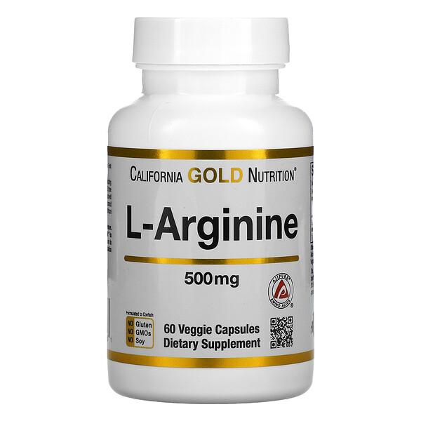 California Gold Nutrition, L-Arginine, AjiPure, 500 mg, 60 Veggie Capsules