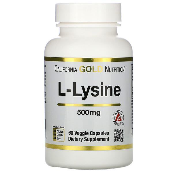 California Gold Nutrition, L-賴氨酸,500 毫克,60 粒素食膠囊