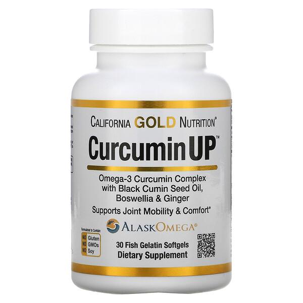 California Gold Nutrition, CurcuminUP, комплекс куркуміну та омега-3, підтримка під час запалення, 30капсул з риб'ячого желатину