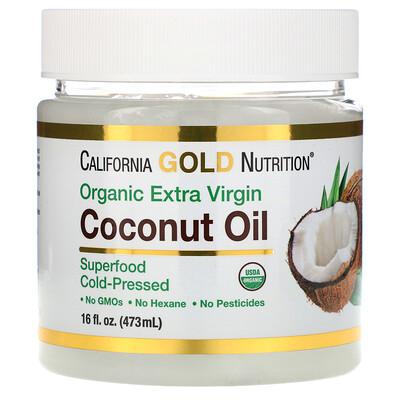Органическое кокосовое масло первого холодного отжима, 473мл (16жидк.унций) кокосовое масло холодного отжима мини 100 мл