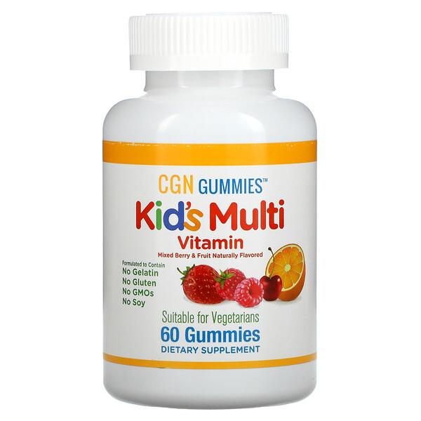 Gomitas multivitamínicas para niños, Sin gelatina, Sabor a bayas mixtas y frutas, 60gomitas