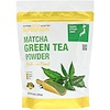 California Gold Nutrition, Superfoods, Matcha Green Tea Powder, 8.5 oz (240 g) (Discontinued Item)