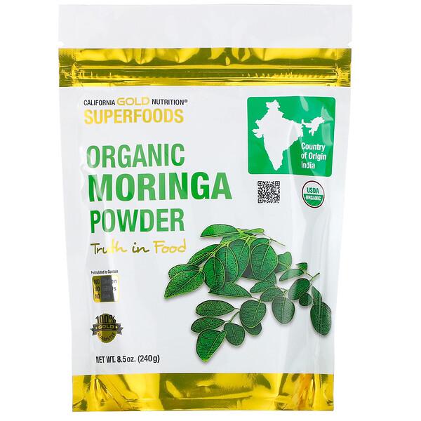 California Gold Nutrition, 슈퍼 푸드, 유기농 모링가 파우더(Organic Moringa Powder), 8.5 온스 (240 g) (Discontinued Item)