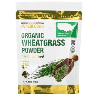 California Gold Nutrition, Superfoods, Organic Wheat Grass Powder, 8.5 oz (240 g)