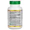 California Gold Nutrition, Ginkgo Biloba Extract, EuroHerbs, European Quality, 120 mg, 180 Veggie Capsules
