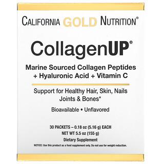 California Gold Nutrition, CollagenUp، كولاجين بحري متحلل + حمض الهيالورونيك + فيتامين جـ، خالٍ من النكهات، 30 كيس، كل كيس 0.18 أونصة (5.16 جم)