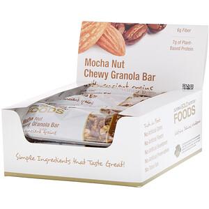 California Gold Nutrition, Foods, Mocha Nut Chewy Granola Bars, 12 Bars, 1.4 oz (40 g) Each отзывы покупателей