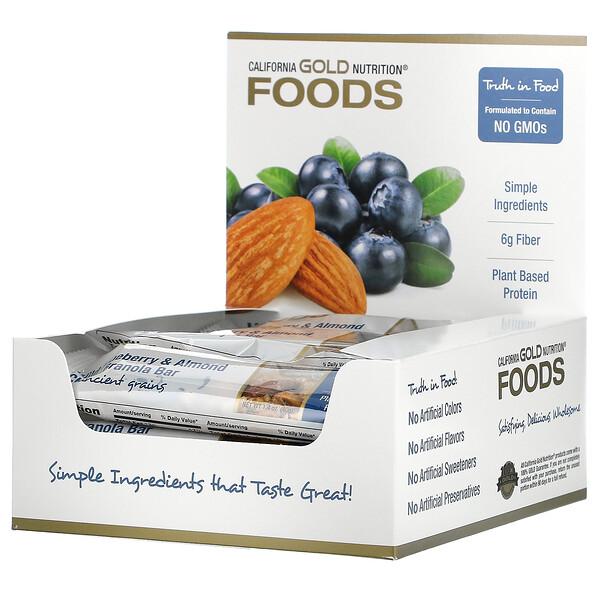 食品,野生藍莓及杏仁耐嚼格蘭諾拉麥片營養棒,12條,每條1.4盎司(40克)
