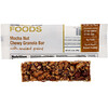 California Gold Nutrition, Foods, Mocha Nut Chewy Granola Bar, 1.4 oz (40 g)