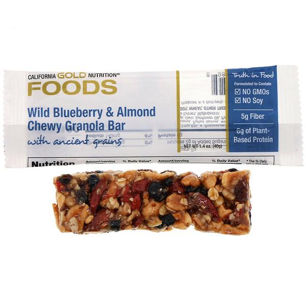California Gold Nutrition, フーズ、ワイルドブルーベリー&アーモンドチューイーグラノーラバー、40 g(1.4 oz)